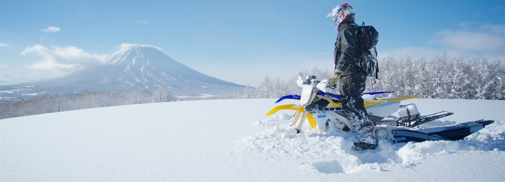 Snowbike Hokkaido backcountry